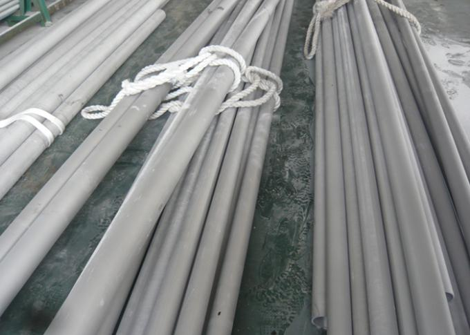DN200 ASTM A790 Big Size Super Duplex & Duplex Steel Pipes For Food Industry