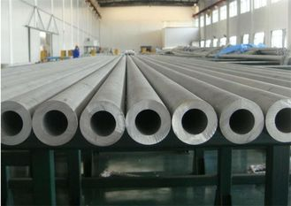 China Forged Hollow Steel Rod , Mechanical ASTM A312 Stainless Steel Hollow Rod supplier