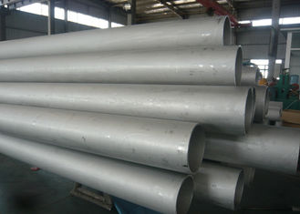 China High Precision Thin Wall Steel Tubing , 2.5 Inch High Pressure Stainless Steel Tubing supplier