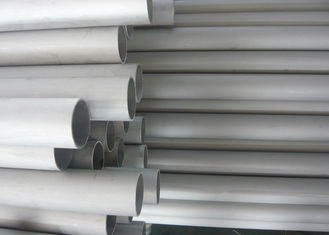 China 1 Inch Seamless Stainless Steel Tubing , High Pressure Stainless Steel Pipe supplier